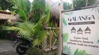 Galanga で3時のおやつ休憩 @ Bunutan, Amed ('17年5月) - 道楽のススメ