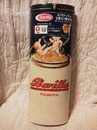 缶これバリラのパスタ缶 - 猫茶亭日記