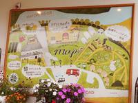 秋保ヴィレッジmap - いげたゆかりブログ