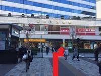 交通会館アクセスのご案内 - たんす屋中野店スタッフブログ ~着道楽~