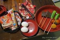 ◆ 日本のミケランジェロ、その6 「かわら崎 湯元館」へ 館内編(2017年7月) - 空と 8 と温泉と