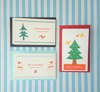 creema限定お得なクリスマスミニカードセット - mon livre diary