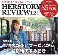 雑誌に掲載されました!! - かわいいカー雑貨のお店ココトリコ★さくらのブログ