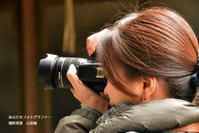 あなたもフォトグラファーきょうは山里で撮影実習だ! - Webおじさん【ひ撮り歩記】WEB DESIGN CAMERA SCHOOL - FOAS