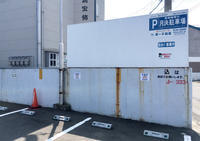 駐車場 3台になりました◎ - bambooforest blog