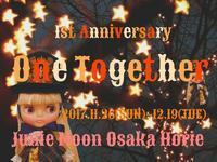 11/26(日)Junie Moon大阪堀江店様☆1周年イベントに委託参加いたします☆ - Decoration Box