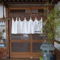 丸竹食堂 / 横手市十文字町 - そばっこ喰いふらり旅