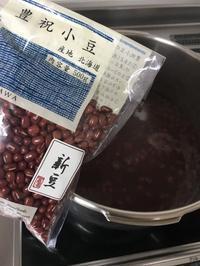 新豆でお汁粉 - YUKKESCRAP