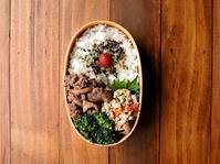 11/22(水)牛きのこのしぐれ煮弁当 - おひとりさまの食卓plus