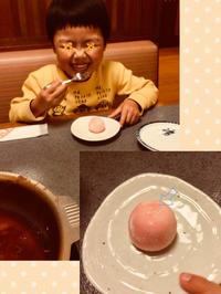 プラごみ、なはずないやん。 - ayumidori GO!!GO!! +PON!!