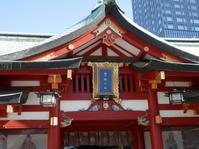 日枝神社(赤坂) - 百寿者と一緒の暮らし