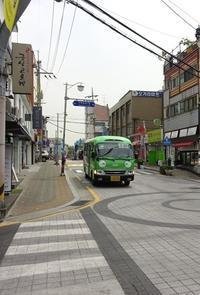 GW渡韓26*通仁市場内の「お弁当カフェ」をチラ見♪ - Kirana×Travel