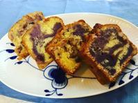 紫芋のマーブルパウンドケーキ - 調布の小さな手作りお菓子教室 アトリエタルトタタン