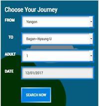 ミャンマー長距離バス予約ガイド - イ課長ブログ