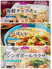 冷凍食品 - some day