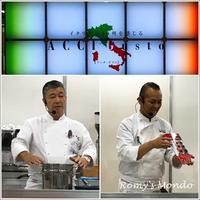ACCI Gusto2017 - Romy's Mondo ~イタリア料理教室「Piccolo Mondo」主宰者Romyの世界~