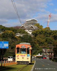 第1回 街なかウオークin熊本 - マツビーの日曜お散歩写真