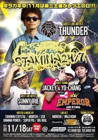 monthly reggae party 『STAMINA24/7』-SP GUEST TUNDER (2k17.11.18 @LUZ69)  レポ - 裏LUZ