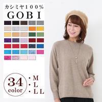 カシミヤ100% 丸首セーター カシミア セーター カシミヤ - れいちぇるのファッション大好きブログ