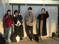 STYLING COLLECTION 2017 全国大会 IN マリンメッセ福岡 - 茨城県水戸市美容室hatiのきまぐれブログ
