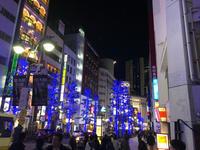 渋谷のくりすます - 渋谷のヘアサロンROOTSのブログ
