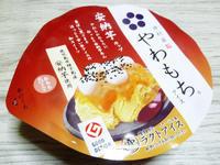 やわもちアイス 安納芋カップ@井村屋 - 池袋うまうま日記。