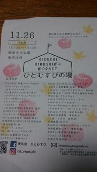 ひとむすびの場 - Tea's  room  あっと Japan