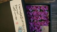 ひとつぶの紫苑 - へんてこりん