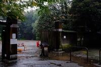 名主の滝公園 - 錦眼鏡