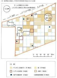 20171124 【地域協議会】北本町ガス供給所敷地の土壌調査結果 - 杉本敏宏のつれづれなるままに