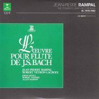 お友達ブログに、バッハの「無伴奏フルートのためのパルティータ」BWV1013の話が出ていたので、とりあえず、バッハのフルート・ソナタ全曲を聴き直してみました、の巻。 - If you must die, die well みっちのブログ