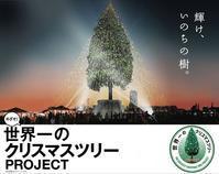 Jackman サーマルパーカー - 【Tapir Diary】神戸のセレクトショップ『タピア』のブログです
