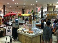 わろてんかでひやしあめ人気?? - 【飴屋通信】 京都の飴工房「岩井製菓」のブログ
