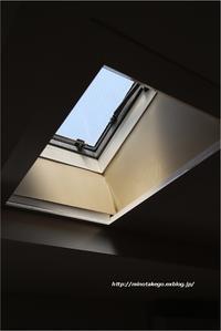皆さんお気を付けください‼  偽りの屋根修理訪問販売 - 身の丈暮らし  ~ 築60年の中古住宅とともに ~