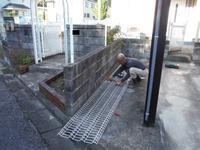 もう一台分の駐車場 ~ フェンス、ブロックなどの解体 - 市原市リフォーム店の社長日記・・・日日是好日