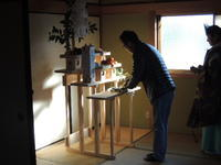 「備える家/岡崎」 解体お祓い - KANO空感設計のあすまい空感日記