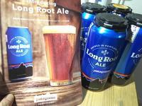 地球を救うためビール購入 - http://fukita.exblog.jp