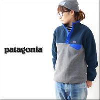 patagonia [パタゴニア正規代理店] Boys' Lightweight Synchilla Snap-T Ppullover [65572] ボーイズ・ライトウェイト・シンチラ・スナップT - refalt blog