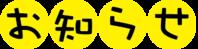 ミニ展示会のお知らせ - プチ撮り福岡そしてスケッチ 博多人物スケッチ会 街角人物デッサン