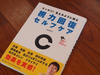 読書の秋 - My favorite corner