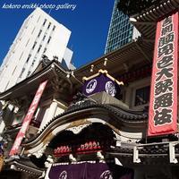 「エンターテインメントな日」歌舞伎とLUV - こころ絵日記 Vol.1