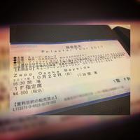 藤巻亮太 Polestar Tour 2017 - ◇◆HERO◆◇