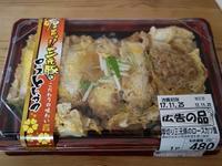 スーパーのカツ丼を食べて渋谷文化総合センターの淡路人形芝居 - kimcafeのB級グルメ旅