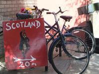 11月30日はスコットランドの祝日、セント・アンドリュース・デイです - イギリスの食、イギリスの料理&菓子