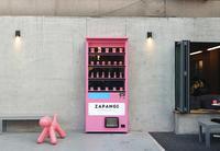 マンウォンドンにある『ZAPANGI 자판기』カフェ。 - アンニョン! ハーモニーマート 明洞 ブログ★