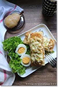 レンコンそぼろチーズトースト☆真四角食パンとパンバカな親バカ(笑) - 素敵な日々ログ+ la vie quotidienne +