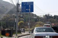 忘れないための記録『草津~志賀高原 雪の壁 vol.02』 - フユビヨリ