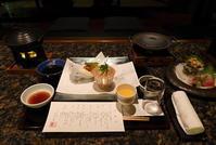 大谷山荘~夕食編2日目~ - Buono Buono!