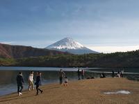 精進湖と富士 - いや、だから 姉ちゃん じゃなくて ネイチャー・・・