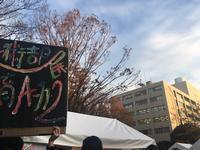 埼玉大学むつみ祭 - magic hour